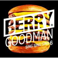 【送料無料】 ベリーグッドマン / SING SING SING 6 【CD】