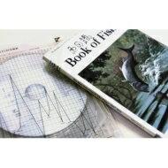 【送料無料】 サカナクション / 魚図鑑 【初回生産限定盤】(2CD+魚図鑑+DVD) 【CD】