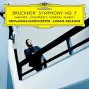 【送料無料】 Bruckner ブルックナー / ブルックナー:交響曲第7番、ワーグナー:ジークフリートの葬送行進曲 アンド…