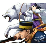 MAN WITH A MISSION マンウィズアミッション / Take Me Under / Winding Road 【アニメ盤】 【CD Maxi】