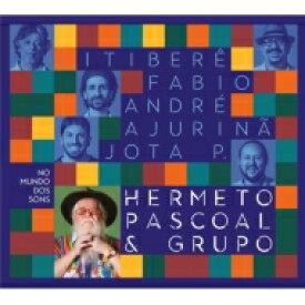 Hermeto Pascoal エルメートパスコアル / No Mundo Dos Sons (2枚組アナログレコード) 【LP】