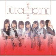 Juice=Juice / SEXY SEXY / 泣いていいよ / Vivid Midnight 【初回生産限定盤SP】 【CD Maxi】