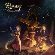 【送料無料】 Roman so Words / Roman's 【CD】