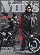VIBES (バイブス) 2018年 4月号 / VIBES編集部 【雑誌】