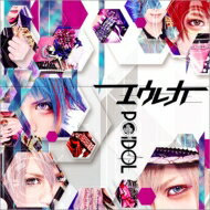 POIDOL / エウレカ (TYPE B) 【CD Maxi】
