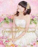 【送料無料】 田村ゆかり タムラユカリ / 20th Anniversary 田村ゆかり LOVE LIVE *Crescendo Carol* (Blu-ray) 【BLU-RAY DISC】