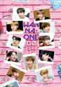 【送料無料】 Wanna One / Wanna One GO:ZERO BASE 【DVD】