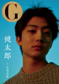 【送料無料】 G 健太郎 / 伊藤健太郎 【本】