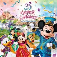 """【送料無料】 Disney / 東京ディズニーリゾート 35周年 """"ハピエストセレブレーション!"""" アニバーサリー ミュージック・アルバム 【CD】"""