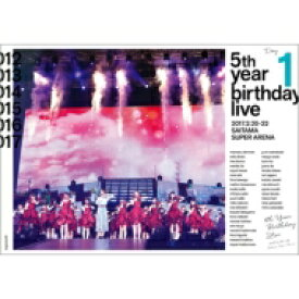 【送料無料】 乃木坂46 / 5th YEAR BIRTHDAY LIVE 2017.2.20-22 SAITAMA SUPER ARENA Day1 【DVD】