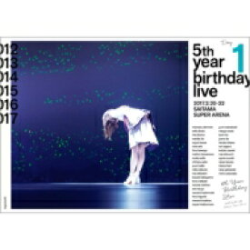 【送料無料】 乃木坂46 / 5th YEAR BIRTHDAY LIVE 2017.2.20-22 SAITAMA SUPER ARENA Day1 (Blu-ray) 【BLU-RAY DISC】