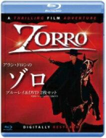 【送料無料】 アラン・ドロンのゾロ ブルーレイ(英語版) + DVD(イタリア語版)セット 【BLU-RAY DISC】