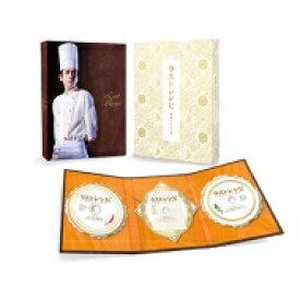 【送料無料】 ラストレシピ 〜麒麟の舌の記憶〜 Blu-ray 豪華版(特典DVD2枚付3枚組) 【BLU-RAY DISC】