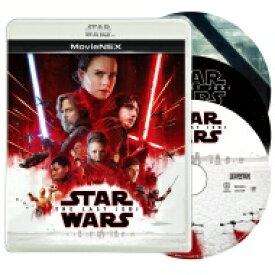 スター・ウォーズ/最後のジェダイ MovieNEX[ブルーレイ+DVD] 【BLU-RAY DISC】