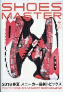 SHOES MASTER (シューズマスター) Vol.29 Waggle (ワッグル) 2018年 5月号増刊 / SHOES MASTER編集部 【雑誌】