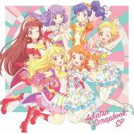 【送料無料】 STAR☆ANIS / AIKATSU☆STARS! / AIKATSU SCRAPBOOK SP <スマホアプリ『アイカツ!フォト on ステージ!!』 > 【CD】