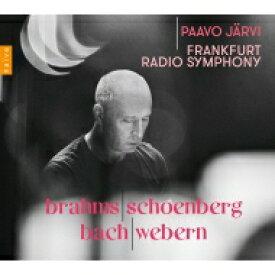 【送料無料】 Brahms ブラームス / ブラームス:ピアノ四重奏曲第1番(シェーンベルク編)、バッハ:6声のリチェルカーレ、他 パーヴォ・ヤルヴィ&フランクフルト放送交響楽団 輸入盤 【CD】