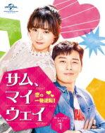 【送料無料】 サム、マイウェイ〜恋の一発逆転!〜 Blu-ray SET1 【BLU-RAY DISC】