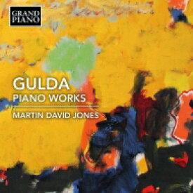 グルダ、フリードリヒ(1930-2000) / ピアノ作品集 マーティン・デイヴィッド・ジョーンズ 輸入盤 【CD】