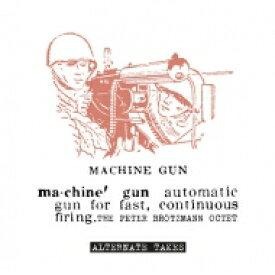 【送料無料】 Peter Brotzmann ピーターブロッツマン / Machine Gun - Alternate Takes (アナログレコード) 【LP】