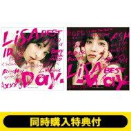 【送料無料】 LiSA / 《同時購入特典付》 LiSA BEST -Day- & LiSA BEST -Way- (DVDセット) 【CD】