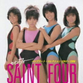 【送料無料】 セイントフォー / コンプリート・コレクション 1984-1986 【CD】