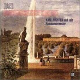 【送料無料】 Bach, Johann Sebastian バッハ / ブランデンブルク協奏曲全曲 リヒター(2CD) 【CD】