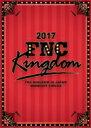 【送料無料】 2017 FNC KINGDOM IN JAPAN -MIDNIGHT CIRCUS- 【完全生産限定盤】 (3DVD) 【DVD】