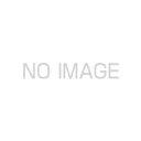 ラテン・フィーバー mixed by DJ FUMI★YEAH! 【CD】