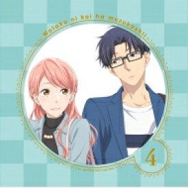 【送料無料】 ヲタクに恋は難しい 4【完全生産限定版】 【DVD】
