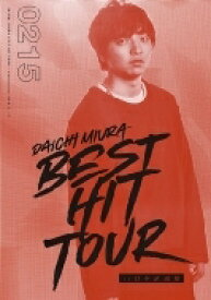 三浦大知 / DAICHI MIURA BEST HIT TOUR in 日本武道館 【2 / 15(木)公演】 【DVD】