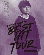 【送料無料】 三浦大知 / DAICHI MIURA BEST HIT TOUR in 日本武道館 【2 / 14(水)公演】(Blu-ray) 【BLU-RAY DISC】