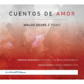 【送料無料】 Granados グラナドス / グラナドス:ゴイェスカス、ゴインス:ひとめぼれ ワルド・ゴインス 輸入盤 【CD】