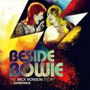 【送料無料】 Beside Bowie: The Mick Ronson Story (2枚組アナログレコード) 【LP】