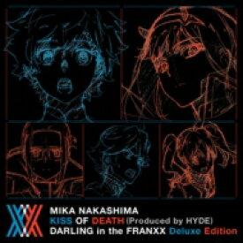中島美嘉 ナカシマミカ / KISS OF DEATH (Produced by HYDE) ダーリン・イン・ザ・フランキス Deluxe Edition 【完全生産限定盤】(+Blu-ray) 【CD Maxi】