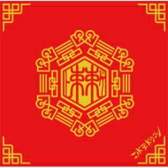 コドモドラゴン / 棘 Btype 【初回限定盤】 【CD Maxi】