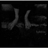 【送料無料】 emmuree / lightless. 【CD】