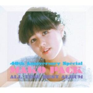 【送料無料】 石野真子 イシノマコ / MAKO PACK [40th Anniversary Special] 〜オールタイム・ベストアルバム (2CD+2DVD) 【CD】