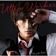 【送料無料】 加藤和樹 カトウカズキ / Ultra Worker 【初回限定盤】 【CD】