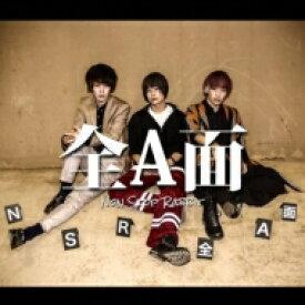 Non Stop Rabbit / 全A面 【CD】