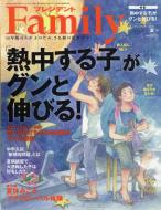 プレジデント Family (ファミリー) 2018年 7月号 / プレジデント Family編集部 【雑誌】
