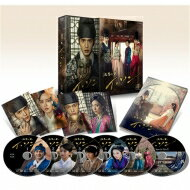【送料無料】 仮面の王 イ・ソン DVD-BOXI 【DVD】