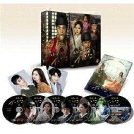 【送料無料】 仮面の王 イ・ソン DVD-BOXII 【DVD】