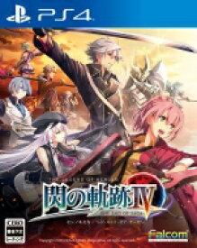 【送料無料】 Game Soft (PlayStation 4) / 英雄伝説 閃の軌跡IV ‐THE END OF SAGA‐ 通常版 【GAME】