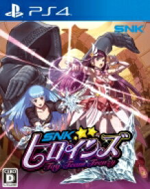 Game Soft (PlayStation 4) / 【PS4】SNKヒロインズ 〜Tag Team Frenzy〜 【GAME】