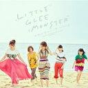 Little Glee Monster / 世界はあなたに笑いかけている 【CD Maxi】