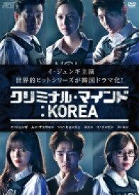 【送料無料】 クリミナル・マインド:KOREA DVD-BOX2(5枚組) 【DVD】
