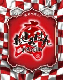 【送料無料】 米米CLUB コメコメクラブ / a K2C ENTERTAINMENT TOUR 2017 〜おせきはん〜 【初回生産限定盤】(2Blu-ray) 【BLU-RAY DISC】