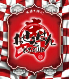 米米CLUB コメコメクラブ / a K2C ENTERTAINMENT TOUR 2017 〜おせきはん〜 (Blu-ray) 【BLU-RAY DISC】
