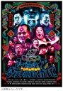 【Loppi・HMV限定】ゴッドタン マジ歌ライブ2018 in横浜アリーナ 〜今夜一発いくかい?〜 Blu-ray 【BLU-RAY DISC】